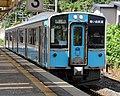 Aoimori 701 Asamushi-Onsen Station 20120611.jpg