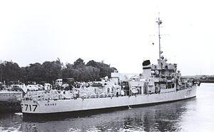 USS Samuel S. Miles - French Destroyer Escort Arabe (F717)