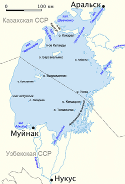 Aral sea map 1960 Rus.png