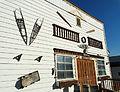 Architectural Detail - Dawson City - Yukon Territory - Canada - 02.jpg