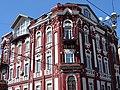 Architectural Detail - Kharkiv (Kharkov) - Ukraine - 02 (43045154655).jpg