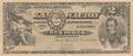Argentina-1895-Bill-2-Obverse.png