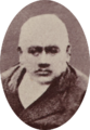 Ariipeu a Hiro or Prince Mairau, La Famille Royale de Tahiti, Te Papa Tongarewa.png