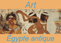 Art-Egypte-antique-2.png