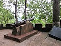 Artillery Battery of Jiuding Fortress.jpg