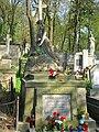 Artur Grottger tomb-Lychakiv.jpg