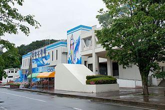 Asamushi Aquarium - entrance of the aquarium