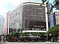 Asia Building, Renai Road 20180825.jpg