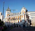 Asturian Mining Company.jpg