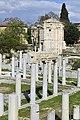 Atenas, Ágora romana 2.jpg