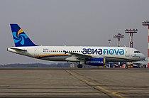 Avianova Airbus A320.jpg