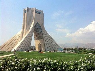 Azadi Tower - Image: Azadi Tower Tehran City