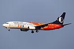 B-5590 - Shandong Airlines - Boeing 737-85N(WL) - 3rd Asian Beach Games Livery - PEK (14749655712).jpg