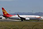 B-5709 - Hainan Airlines - Boeing 737-808(WL) - TAO (14776655962).jpg