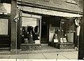 B. Côté tailleur sur la rue Wellington à Verdun BAnQ P748S1P2847.jpg