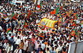 BJP election Mangalore 2 2007.jpg
