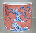 BLW Brush Pot with Kui Xing.jpg