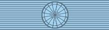 BRA Order of the Southern Cross - Officer BAR