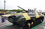 BRM-1K (1).jpg