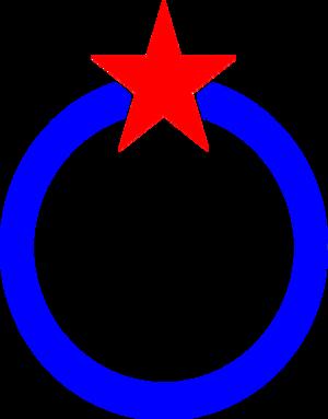 Barisan Sosialis - Image: BS logo variation