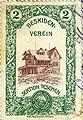 BV stamp.jpg