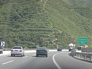 G6 Beijing–Lhasa Expressway #