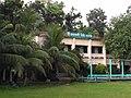Badarkhali Degree College , Chakaria , Cox's Bazar.jpg
