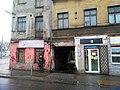 Baluty, Lodz, Limanowskiego Street.jpg