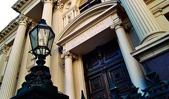 Central Bank of Argentina - Image: Banco Central de la República Argentina en 2016