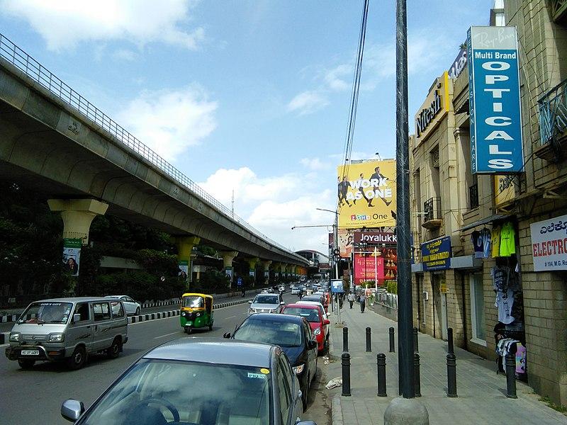 File:Bangalore MG Road 4.jpg