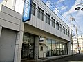 Bank of Yokohama Nishiya branch.jpg