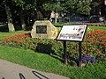 Barnbow Lasses park memorial 2 26 August 2017.jpg