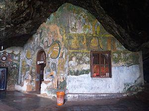 Batatotalena Cave - Image: Batatotalena Cave