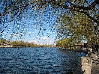 Shichahai - Image: Beijing Shichahai