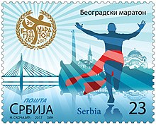 Belgrade Marathon 2017 stamp of Serbia.jpg