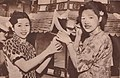 Bertha Wong and Eva Woo of San Francisco, 1936.jpg