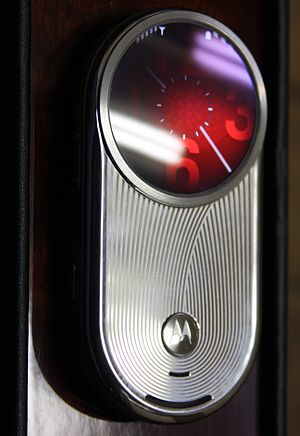 Motorola 4Ltr - AURA