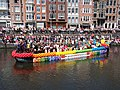 Boat 13 AHF, Canal Parade Amsterdam 2017 foto 4.JPG