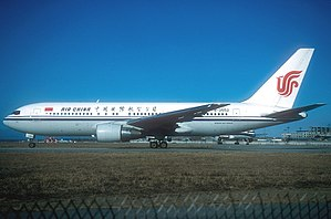 Air China Flight 129 - The aircraft involved in the accident at Beijing Capital International Airport in 1997
