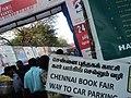 Book fair-Tamil Nadu-35th-Chennai-january-2012- part 2.JPG
