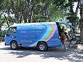 Bookmobile Bungkul Park Surabaya.JPG