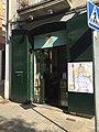 Bookshop in Sarrià.jpg