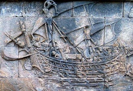 A Borobudur ship carved on Borobudur temple, c. 800 CE. Outrigger boats from the archipelago may have made trade voyages to the east coast of Africa as early as the 1st century CE. Borobudur ship.JPG