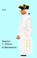 Bourbonnais inf 1757.png