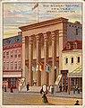 Bowery Theatre trading card.jpg
