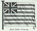 British East India Company Flag from Rees.jpg
