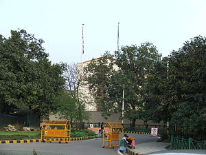 British High Commission, New Delhi - The British High Commission in New Delhi, India
