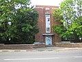 Broadstairs, Telephone Exchange - geograph.org.uk - 459933.jpg