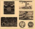 Brockhaus-Efron Japanese Art 2.jpg