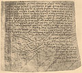 Brockhaus and Efron Jewish Encyclopedia e9 421-0.jpg